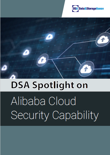 DSA Spotlight on Alibaba Cloud Security Capability Final.pdf